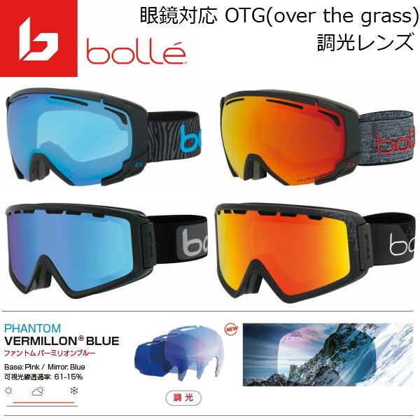 BOLLE-OTG.jpg