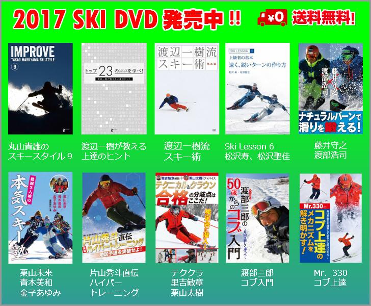 2017DVD728.jpg