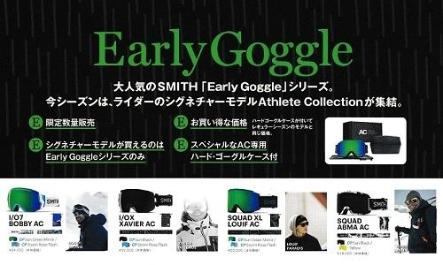 early_500.jpg
