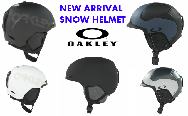 eye-oakley-helmet-new.jpg