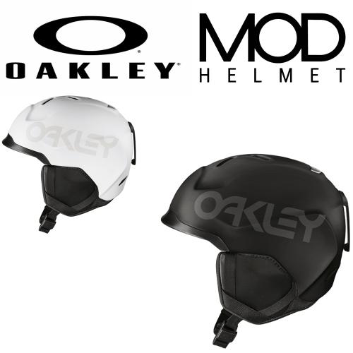 mod_helmet_image.jpg